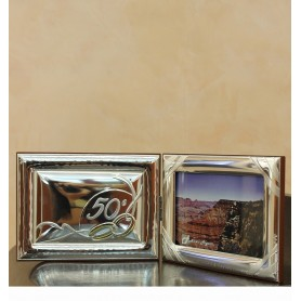 Alexia 50 frame/2075