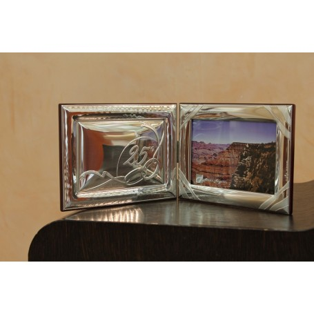 Alexia 25 frame/2075