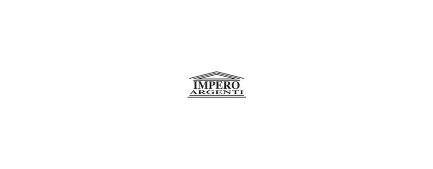Серебро Империи